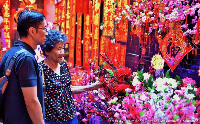 Chinatown Chinese New Year Celebrations 2018
