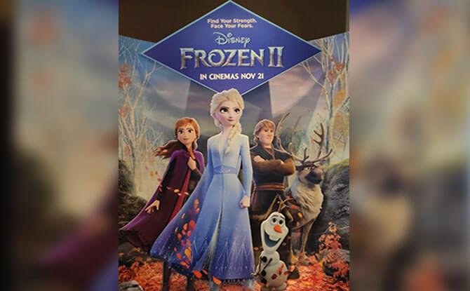 e-frozen2