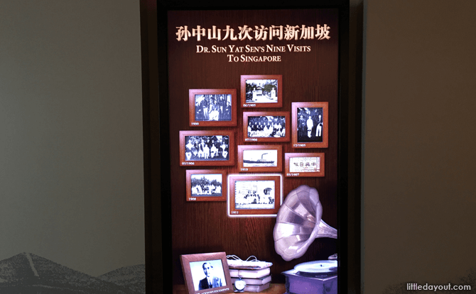 Learn more about Sun Yat Sen at the Tong Meng Hui in Singapore and Nanyang gallery
