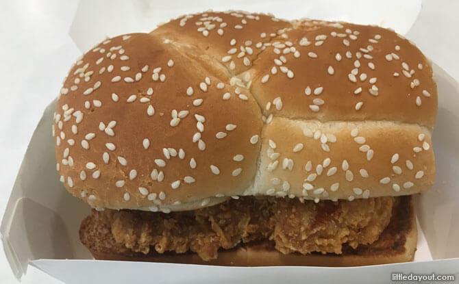 McDonald's McDonald's Ha Ha Cheong Gai Chicken Burger