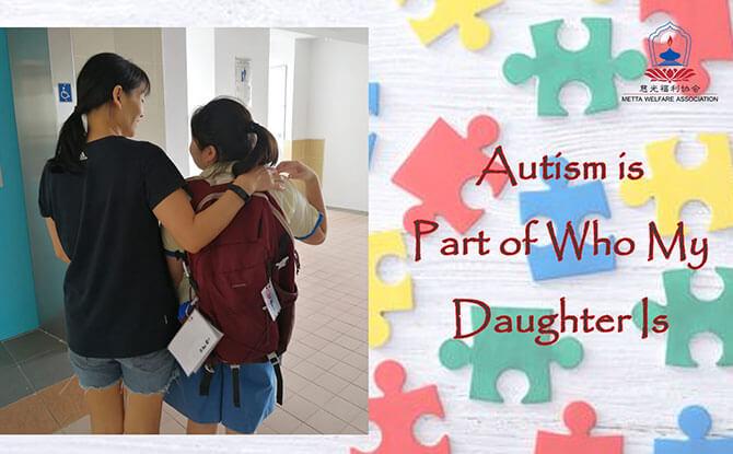 #HelpMettaSelena: Help Metta Welfare Association Make A Difference For Children With Autism