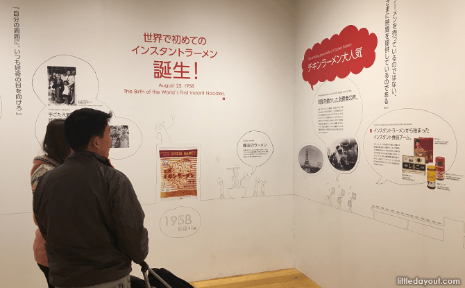 A 58-meter- long wall takes you through the life of Momofuku Ando, creator of instant ramen