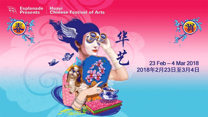 Huayi Chinese Festival of the Arts