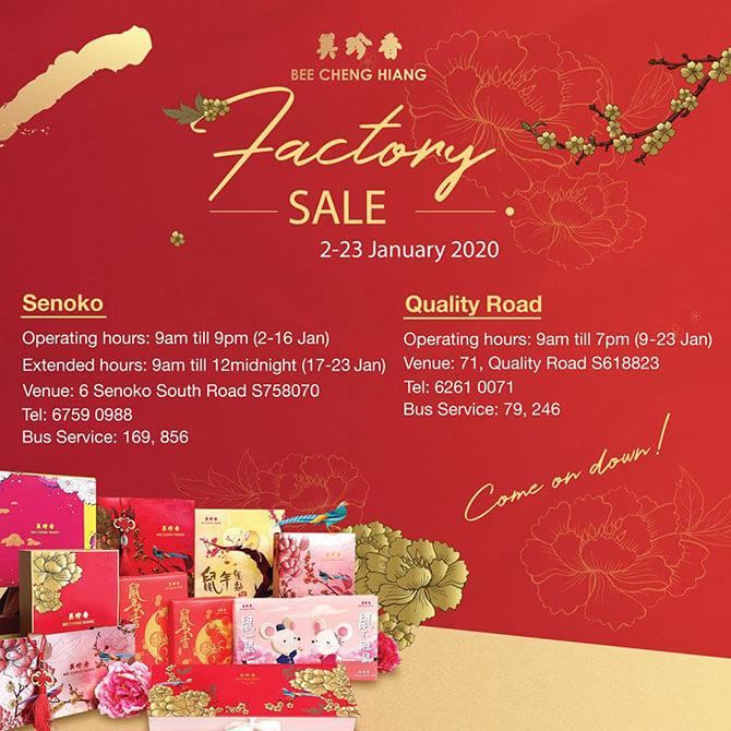 Bee Cheng Hiang Factory Sale