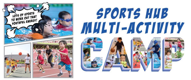 Sportshub's Multi-Activity Camp - March school holiday camps 2020