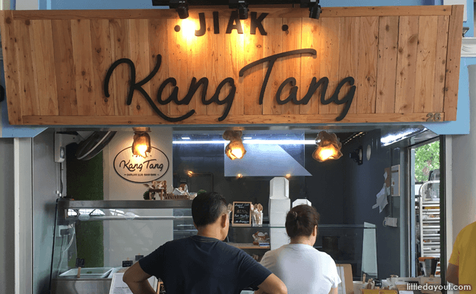 Jiak Kang Tang