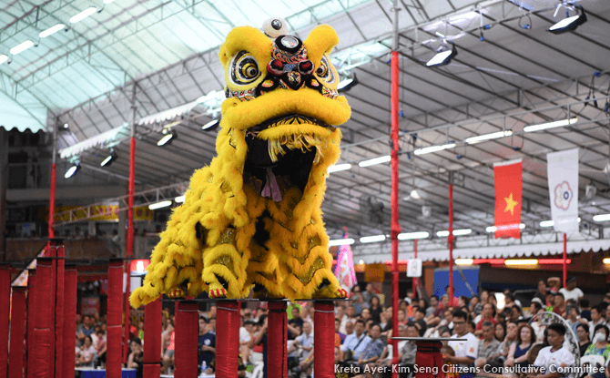 11th International Lion Dance Competition