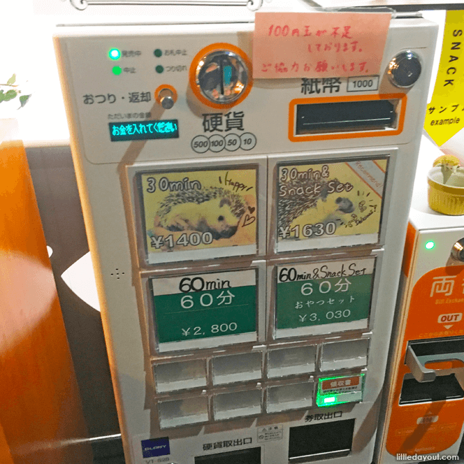 Ticket Vending Machine at Hedgehog Cafe, Harajuku