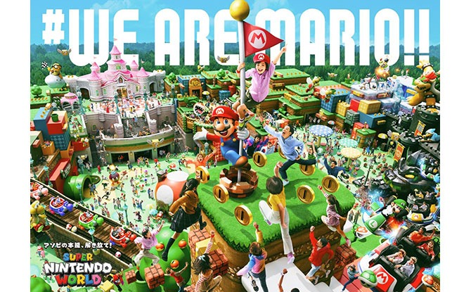 New Super Nintendo World Website Provides More Details Of The Japan Themed Area, Including A Green Shell Calzone