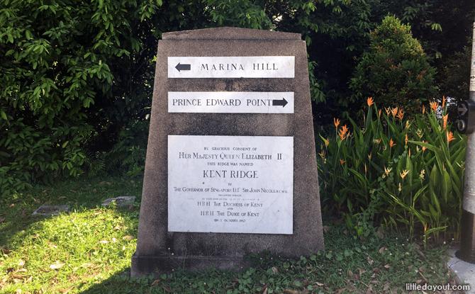 "Marker at junction of South Buona Vista Road and Kent Ridge Road ""The Gap"" commemorating the naming of Kent Ridge Park."