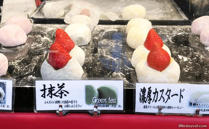 Mochi with Strawberry