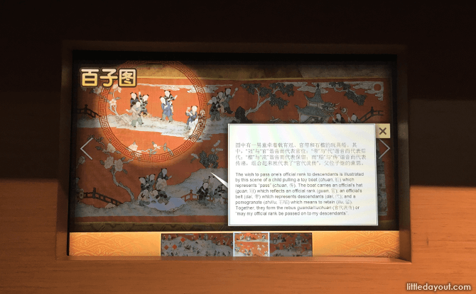 Multimedia display at tapestry at Stitches of Love, Sun Yat Sen Nanyang Memorial Hall