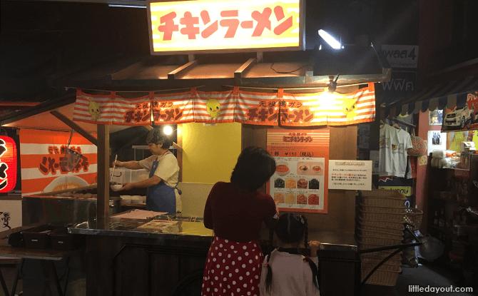 Noodle Bazaar