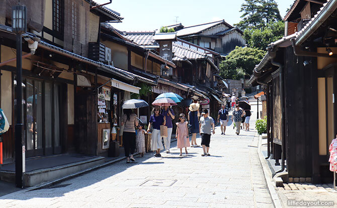 Streets of Ninenzaka - Kyoto with Kids