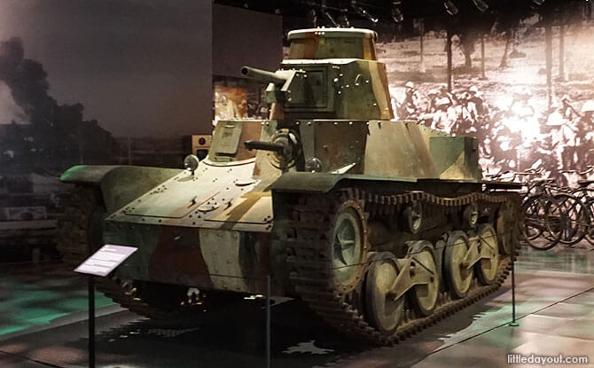 Replica of a Tank at National Museum of Singapore
