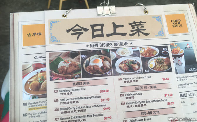 Menu at Old Chang Kee Coffee House