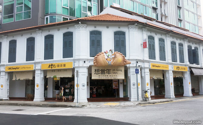 Old Chang Kee Coffee House: Nostalgic Bites