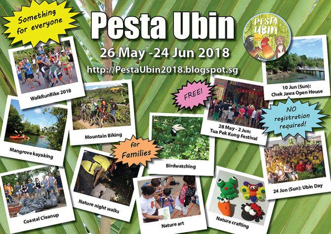 Pesta Ubin 2018