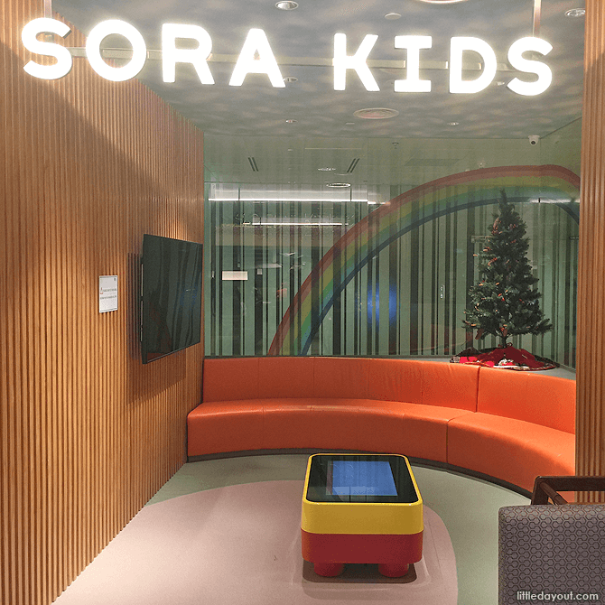 SORA Kids, children's play area at Japan Gourmet Hall SORA