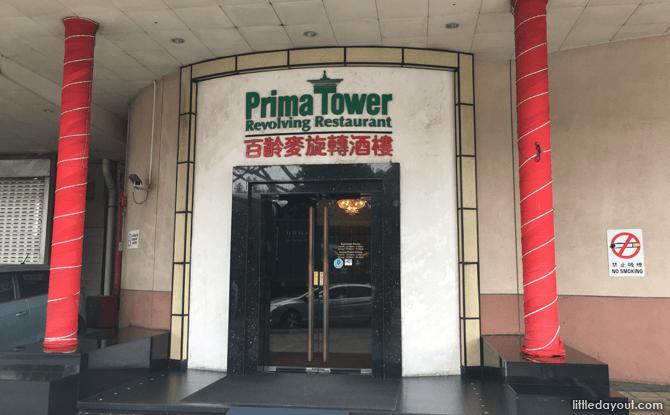 Entrance to Prima Tower Revolving Restaurant