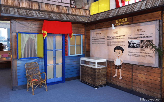 River Hongbao 2018 exhibition - My Home, My New Year