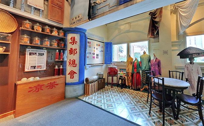 Heritage Room Scavenger Hunt