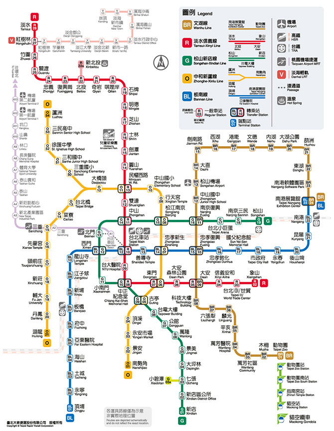 MRT Route Map And Tickets