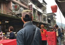Sky Lanterns At Shifen: Family-Bonding Experience