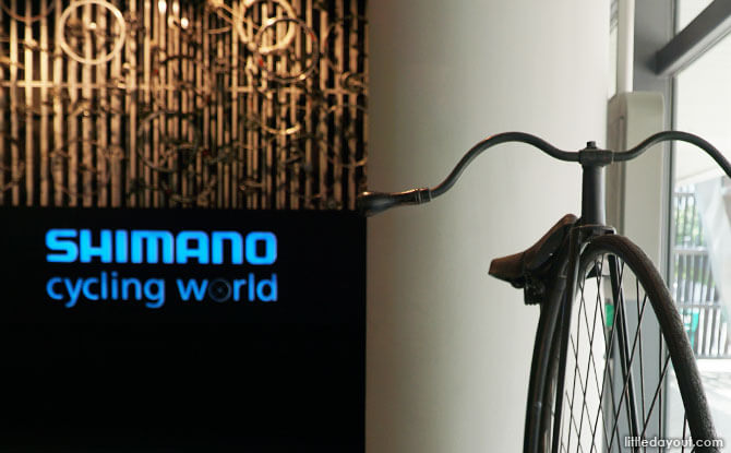 Shimano Cycling World: Bike Museum in Singapore