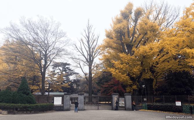 Shinjuku Gate entrance to Shinjuku Gyoen National Garden