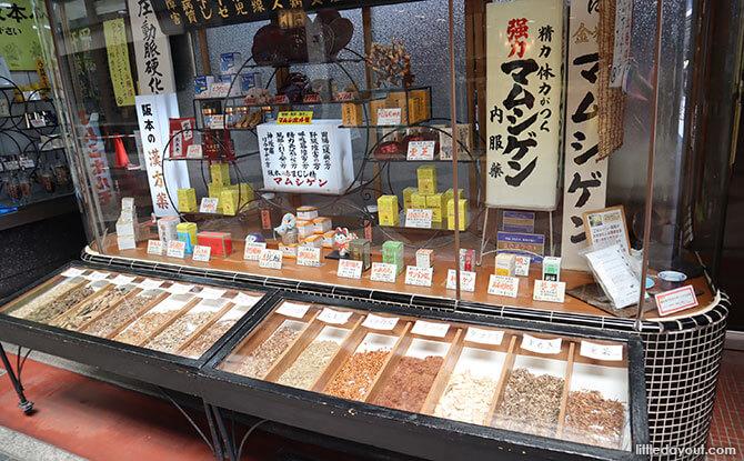 Stall at Shinkyogoku