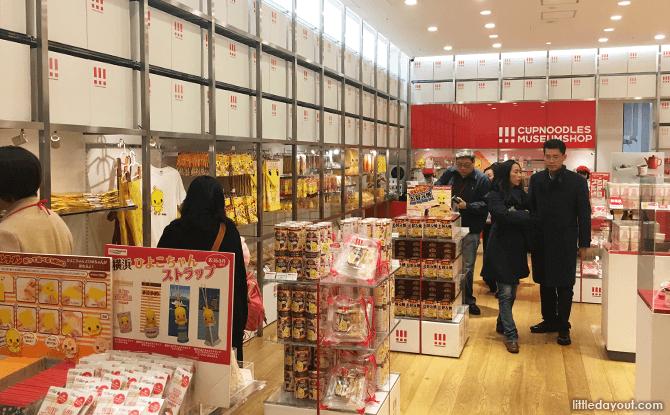 CUPNOODLES Museum Shop