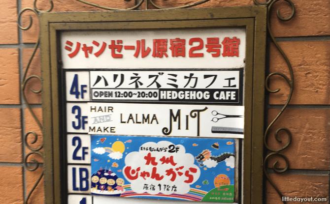 Hedgehog Cafe Sign