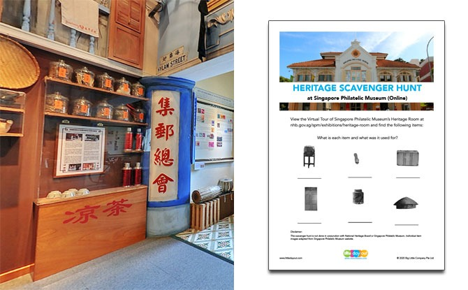 Visit The Singapore Philatelic Museum Virtual Tour And Go On A Heritage Scavenger Hunt