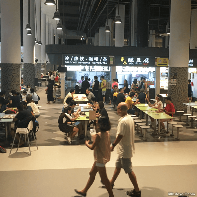 The Hawker Centre @ Our Tampines Hub