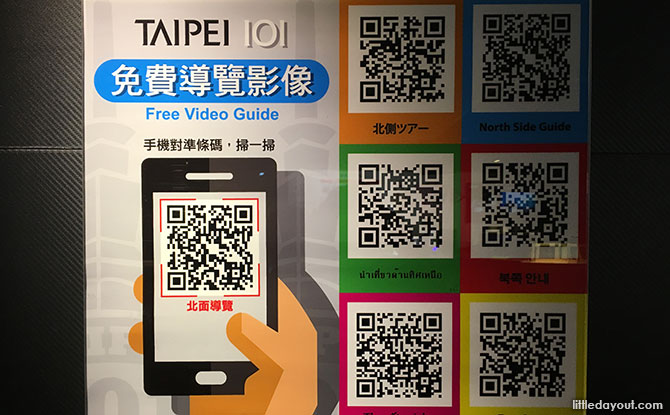 QR Codes to Scan to Learn More