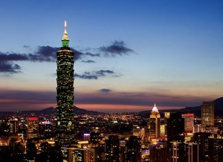 Taipei 101 Observatory: More Than Just Stunning Views