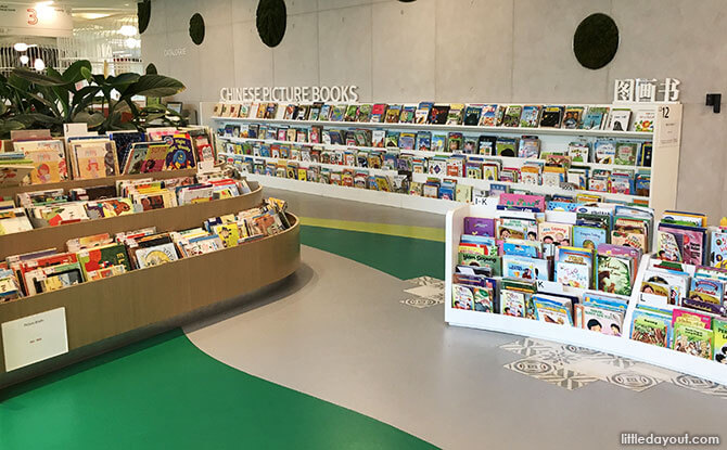 Early Literacy Library for young children in Singapore, Tampines Regional Library
