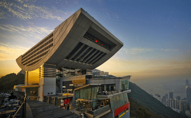 The Peak, Victoria Peak in Hong Kong