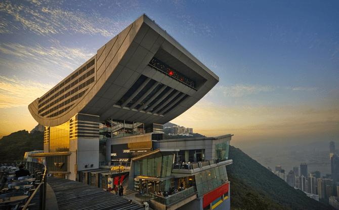 The Peak, Victoria Peak in Hong Kong