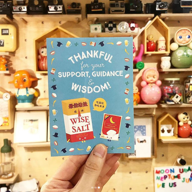 The Little Drom Store Cards - Teachers Day Gifts