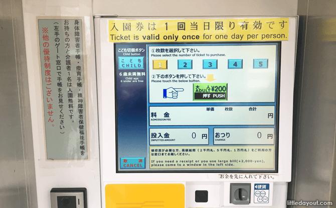 Ticket vending machines for Shinjuku Gyoen