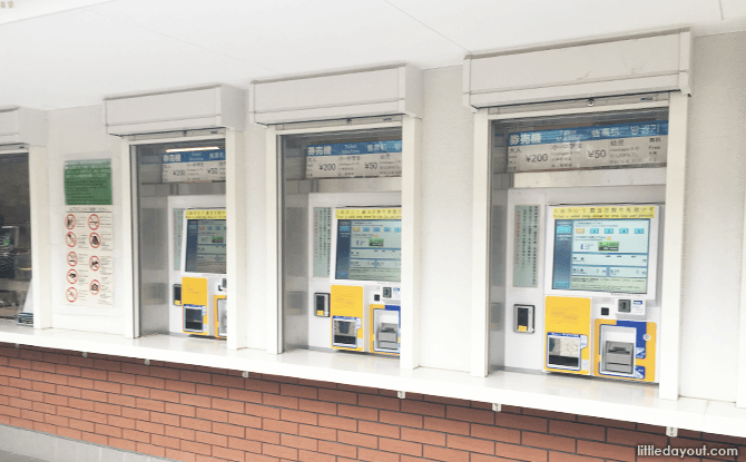Vending machines where admission tickets can be purchased