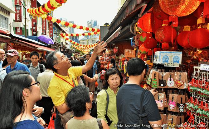 Chinatown Walking Trail