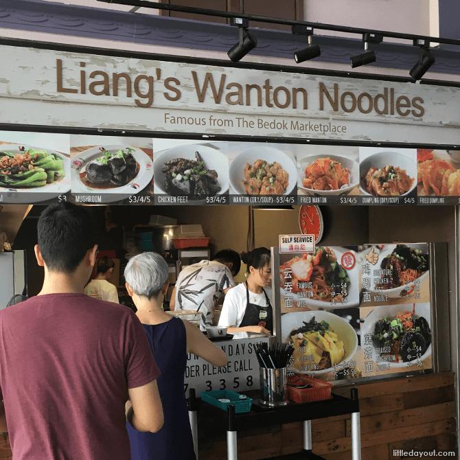 Liang's Wanton Noodles