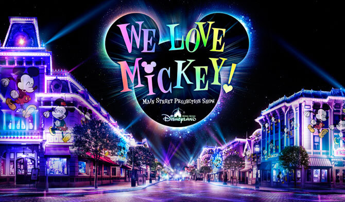 """Hong Kong Disneyland's """"We Love Mickey!"""" night-time projection show"""