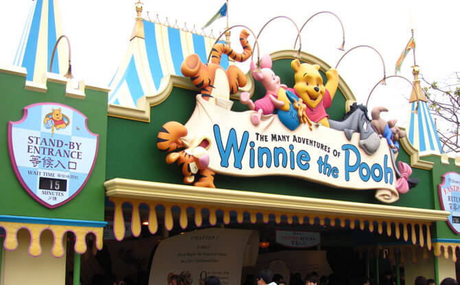 The Adventures of Winnie the Pooh - Hong Kong Disneyland Park