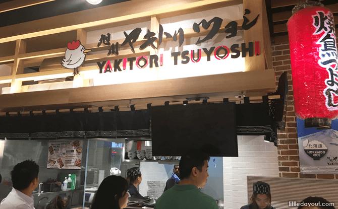 Yakitori Tsuyoshi
