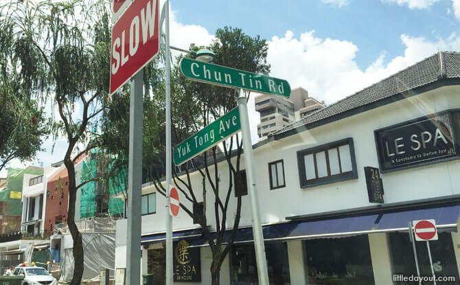 Yuk Tong Avenue