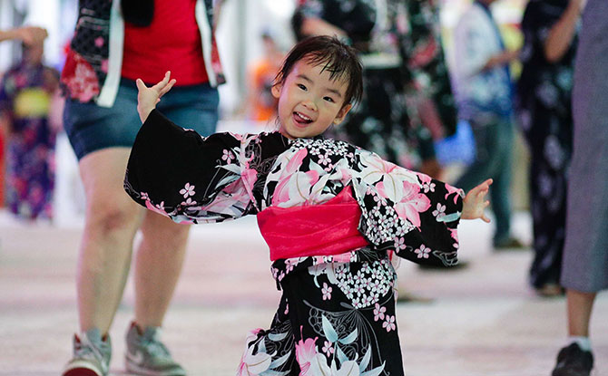 Yukata Rentals and Try-outs